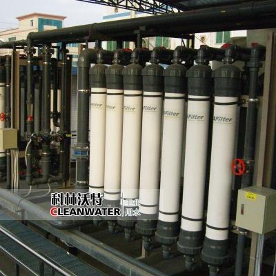 礦泉水設備生產廠家