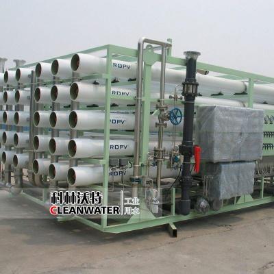 大型礦泉水設備