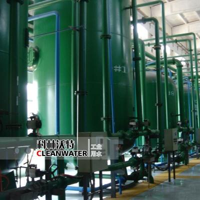軟化水設備生產