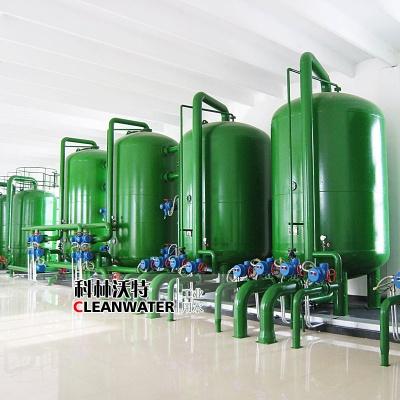 100噸軟化水設備