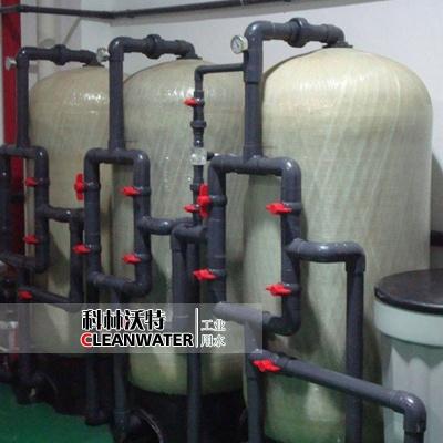 20噸軟化水設備