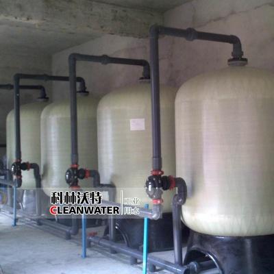 大型軟化水設備