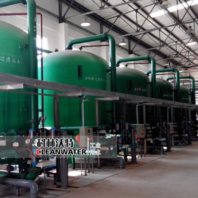 鍋爐軟化水處理設備