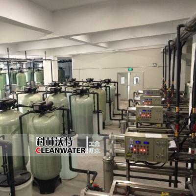 3噸軟化水設備