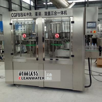 小瓶水生產線設備