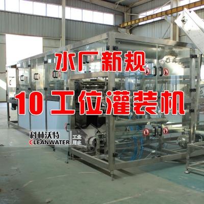 桶裝水生產線生產廠家