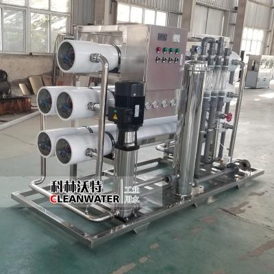RO+超純水設備生產車用尿素
