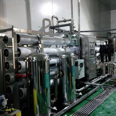 半導體材料超純水設備