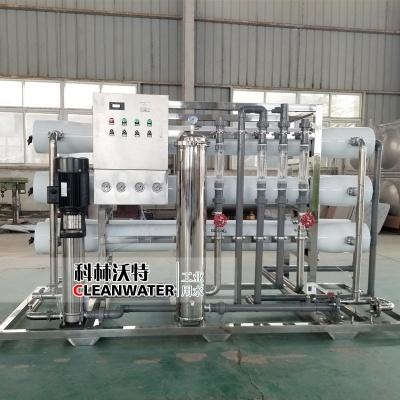 瓶裝純淨水生產設備