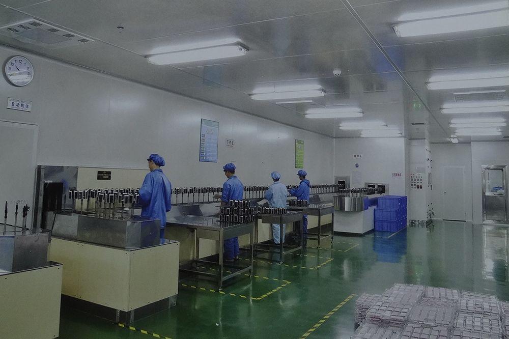 NCVM  (Japan-Kawaguchi)