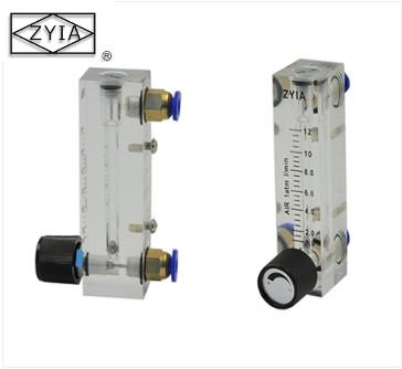 LZM-4T小型面板式流量计
