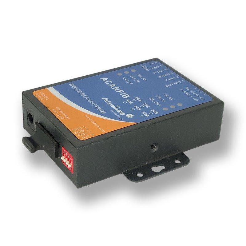 ACANFIB-2A系列 智能CAN转光纤转换器