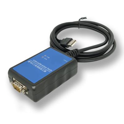 ACUSB-211便携式工业用USB接口CAN卡(1路CAN)