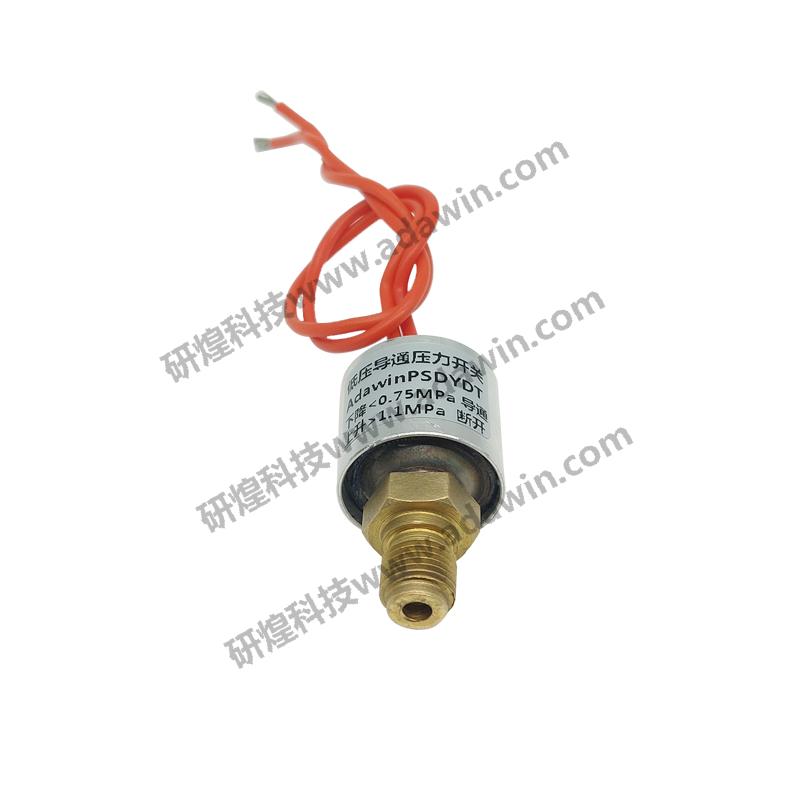 AdawinPSDYDT气体、消防液体七氟丙烷压力反馈开关传感器低压导通