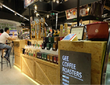 GEE COFFEE (KK mall店)