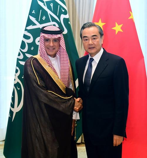 王毅同沙特外交大臣朱贝尔举行中沙...