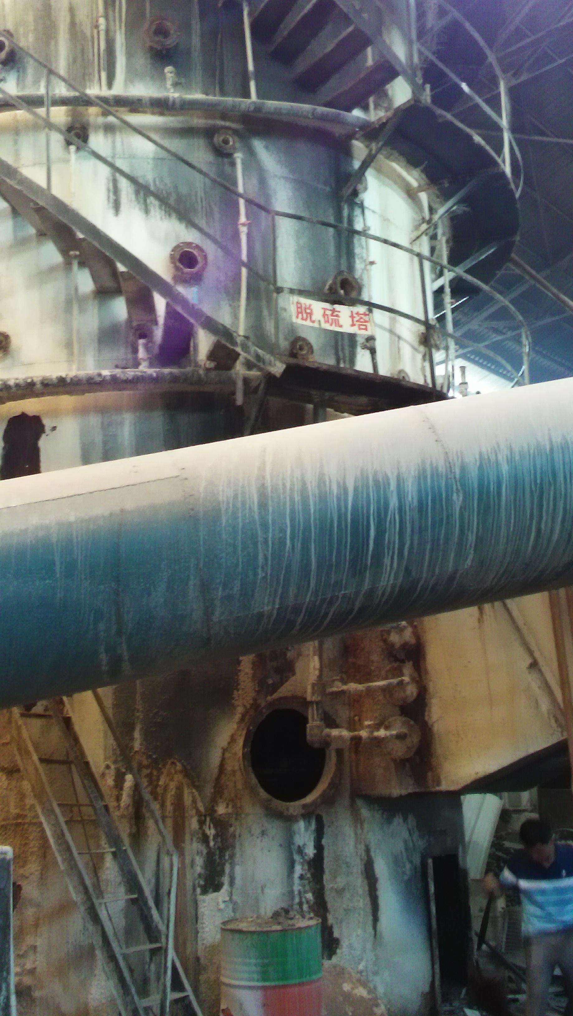 金成陶瓷厂脱硫塔翻修案例
