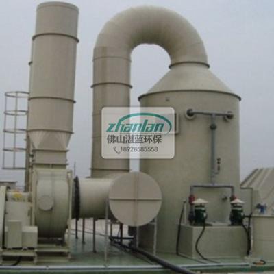 酸堿廢氣處理(噴淋塔)