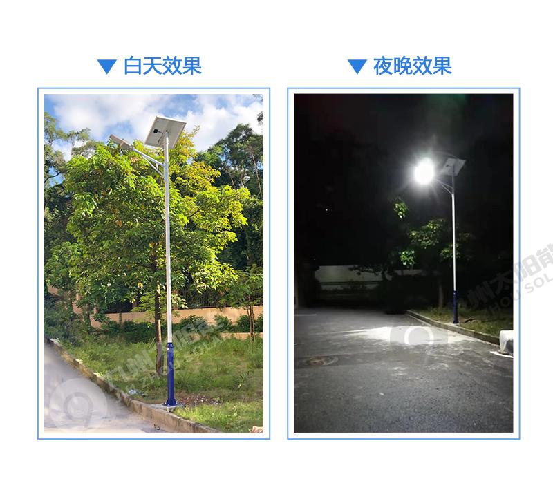 九州太陽能:響應時代號召  助力鄉村照明