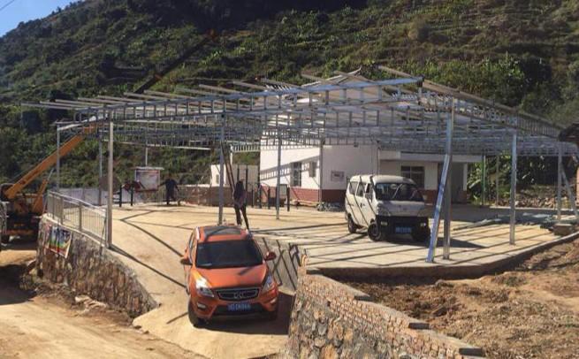 四川省攀枝花市户用光伏发电项目