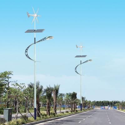 风光互补太阳能路灯JZ-SLL-1106