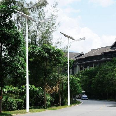 太阳能路灯1108