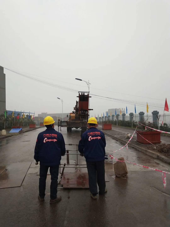 重慶太陽能路燈項目