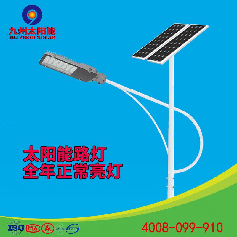 太阳能路灯JZ-SLL-1104