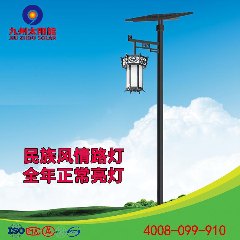 太阳能庭院灯JZ-SLL-1117