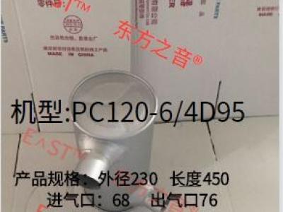 PC120-6/4D95