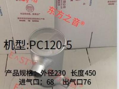 PC120-5 MUFFLER