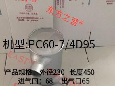 PC60-7/4D95 MUFFLER