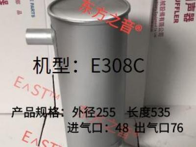 E308C MUFFLER