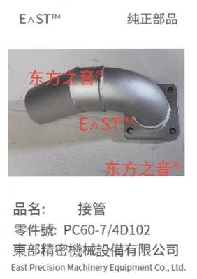 PC60-7/4D102