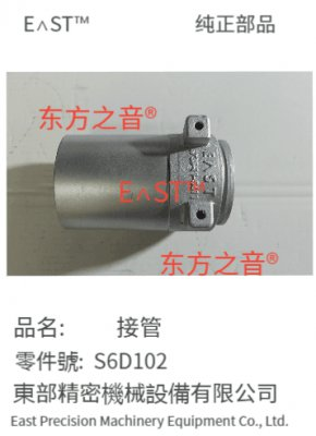 S6D102