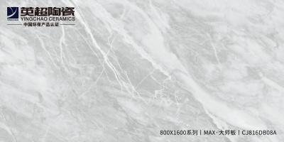 CJ816DB08A意大利冰灰