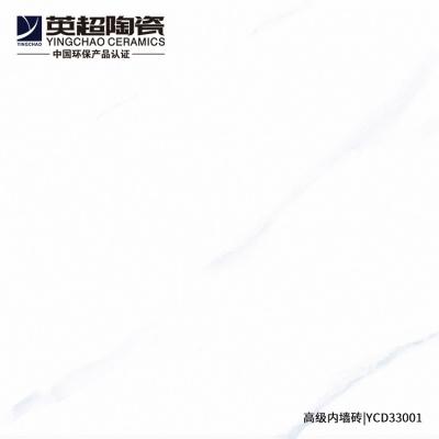 YCD33001