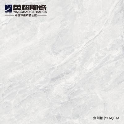 YC6Q01A