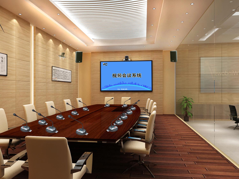 高清视频会议通讯系统