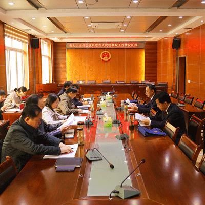 宁波海曙检察院报告厅