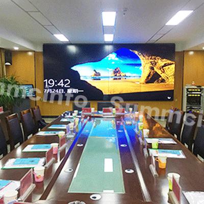 乌拉特前旗水务局会议室