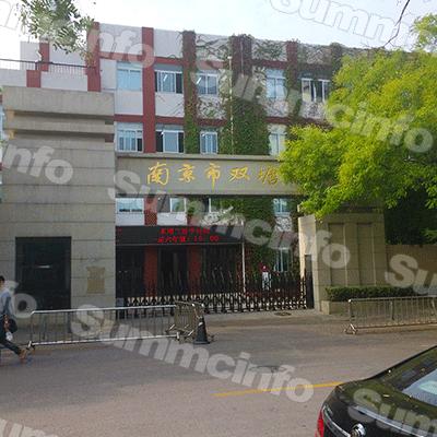 南京双塘小学报告厅