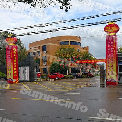台州杜桥镇人民政府指挥中心