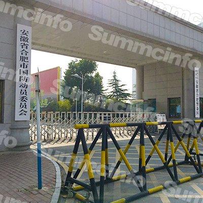 安徽省合肥警备区报告厅
