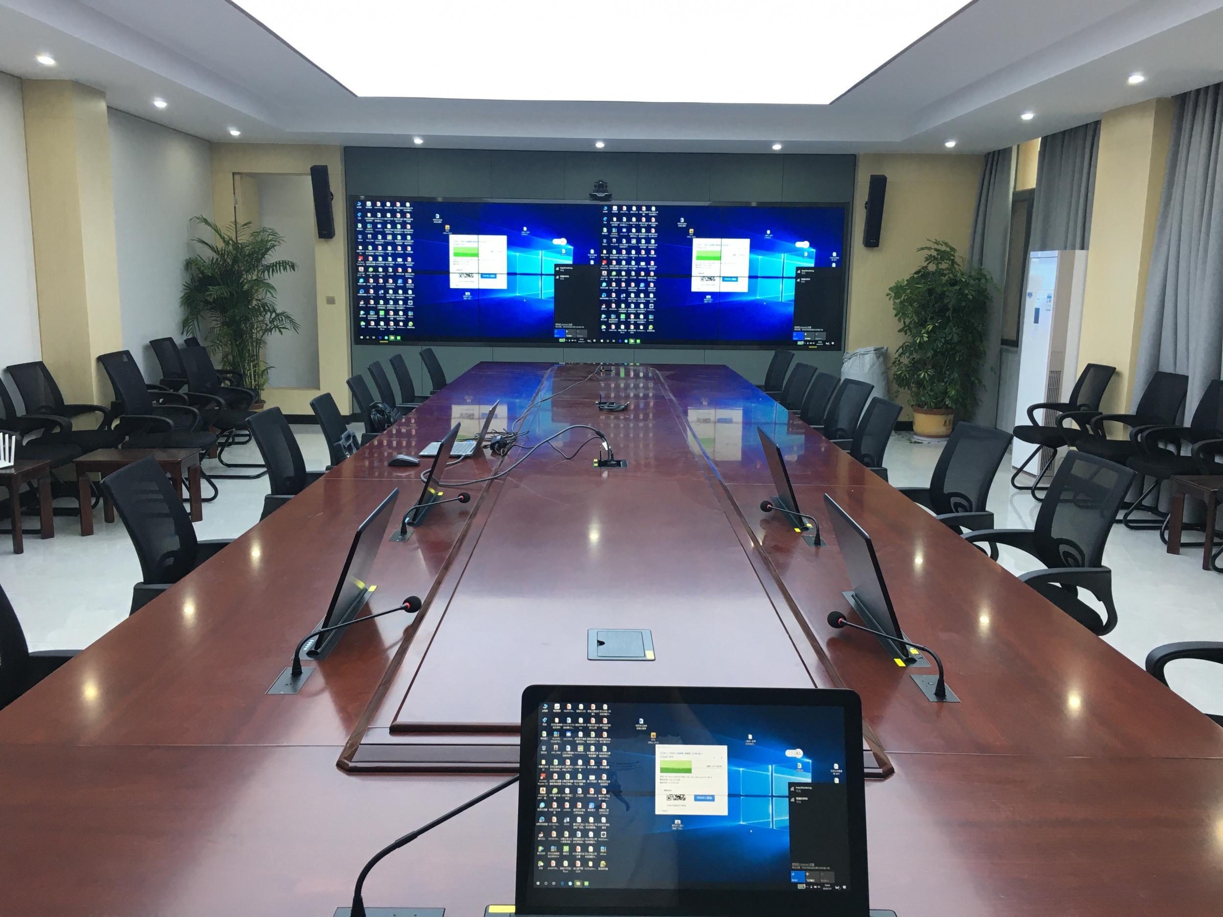 丽水电力会议室