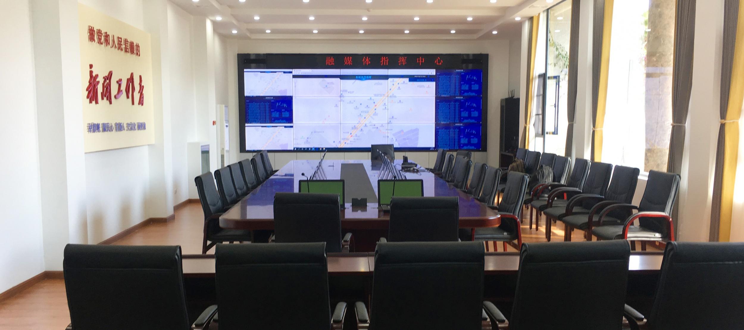 陆良广电融媒体指挥中心