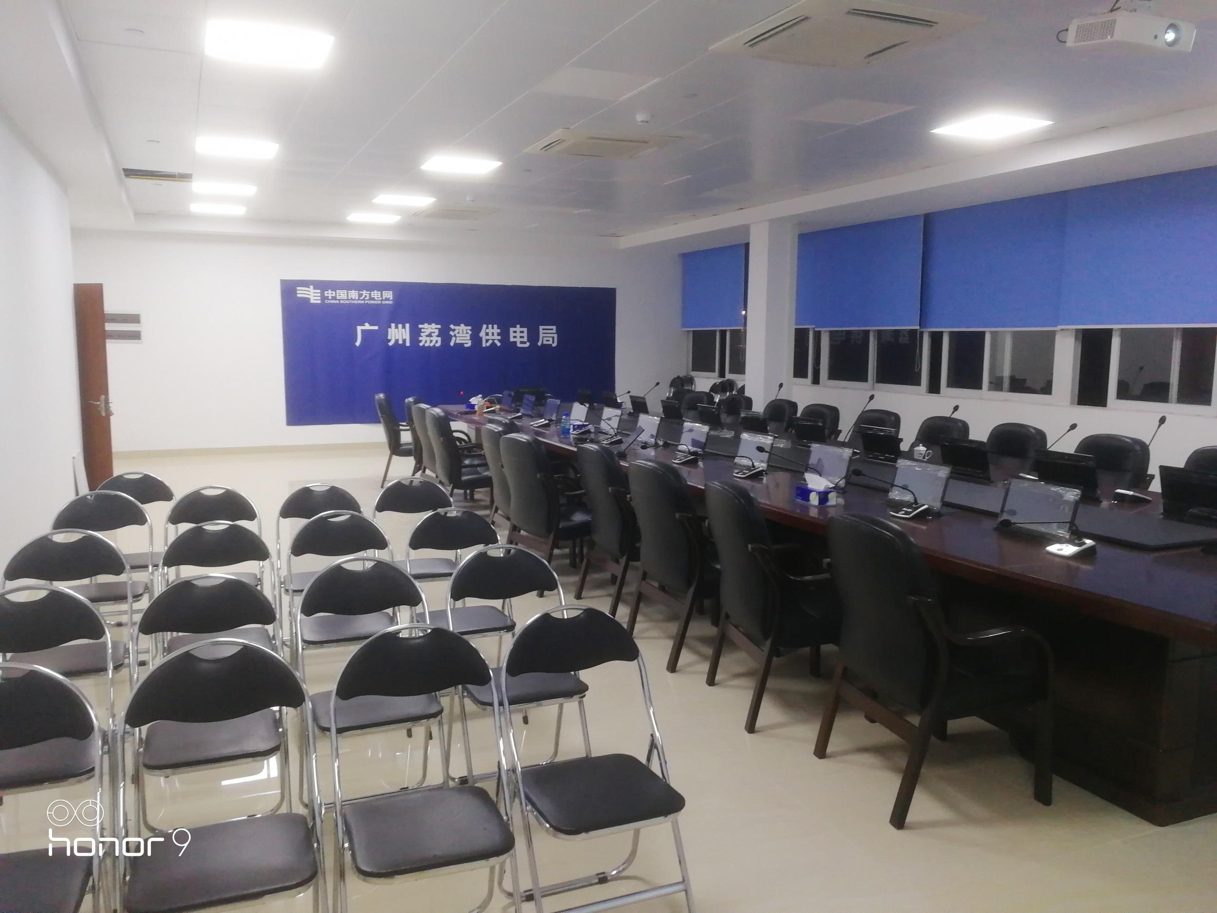 广州荔湾供电局
