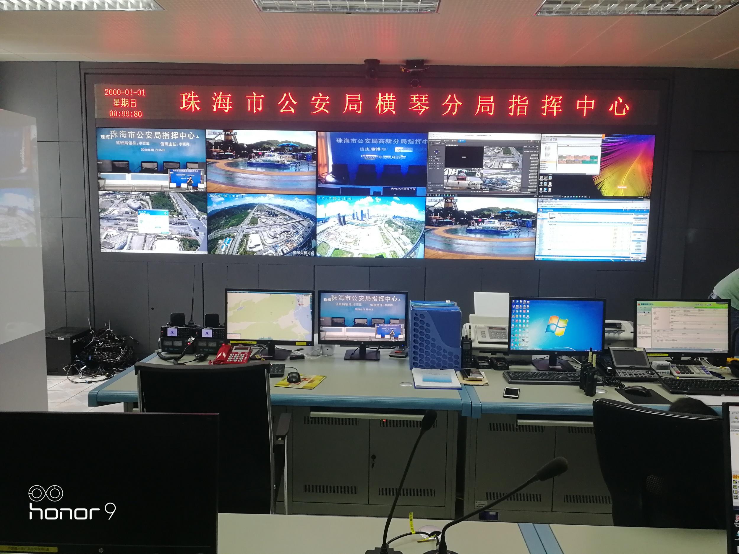 珠海公安局