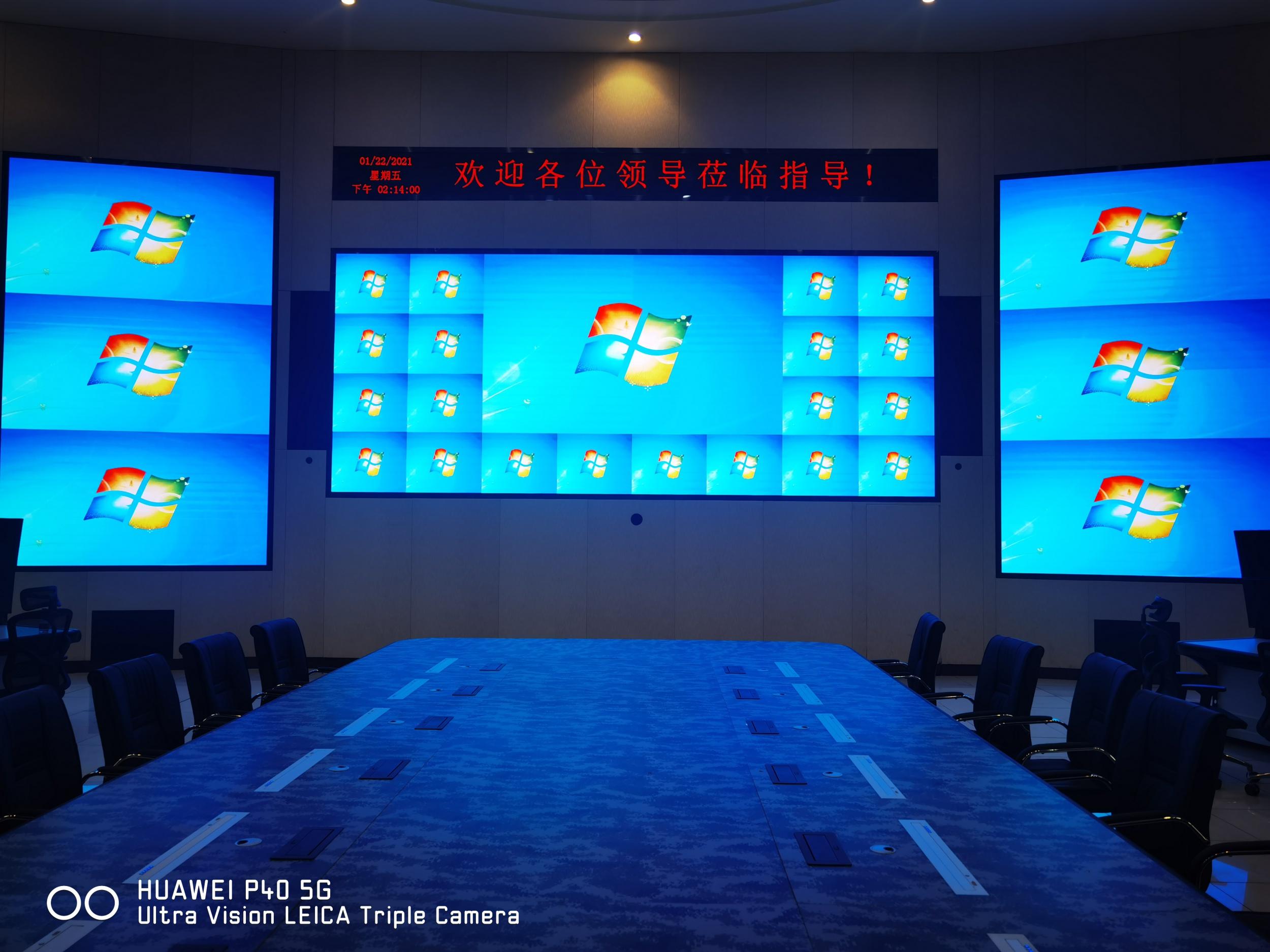 杭州某部队指挥中心