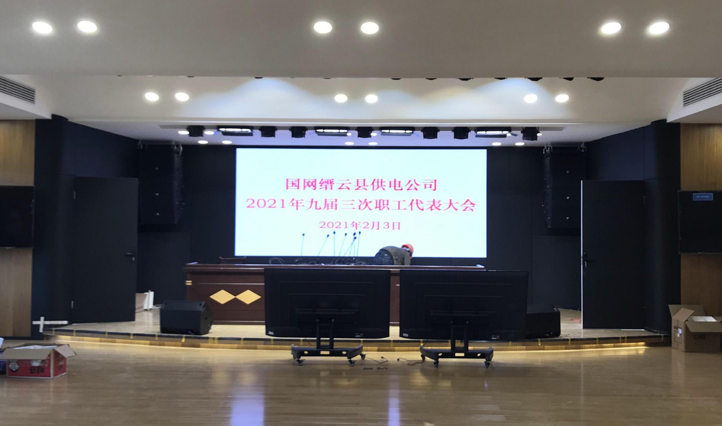 缙云县行政服务电力局分中心